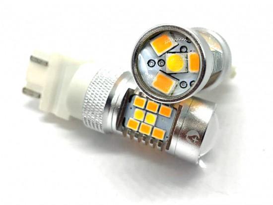 LED автолампа 4G28 STELLAR цоколь P27/7W/3157 двухцветный (1 шт.)