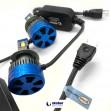 LED автолампа в головной свет S50 STELLAR CAN BUS цоколь Н7 (компл. 2 шт.)