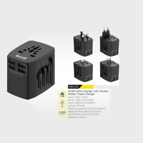 Универсальное зарядное устройство для путешествий (M8J333)
