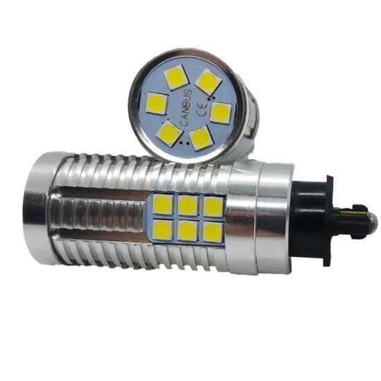 LED автолампа 4G24 STELLAR цоколь PW24W Can Bus белый (1 шт.)