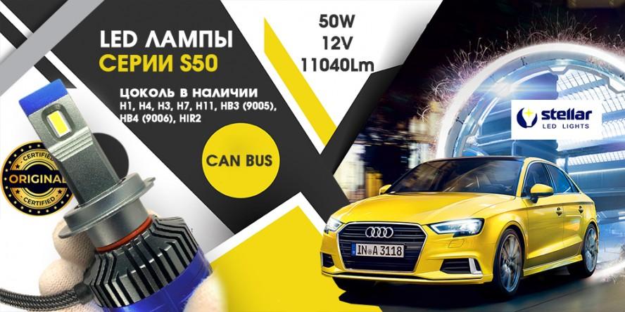 S50 желтое ауди