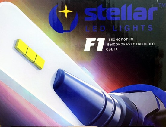 LED автолампа в головной свет F1 STELLAR CAN BUS цоколь HB4 (9006) (компл. 2 шт.)
